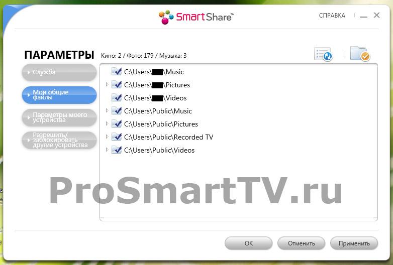 Lg Smart Share скачать для ПК