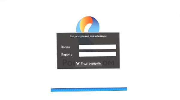 Экран ввода логина и пароля