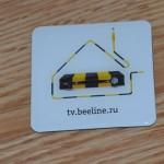 beeline-iptv-6