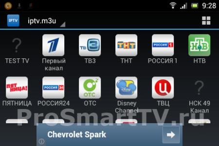 Приложение IPTV для Android: список каналов