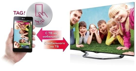 smartphone-smart-tv-2