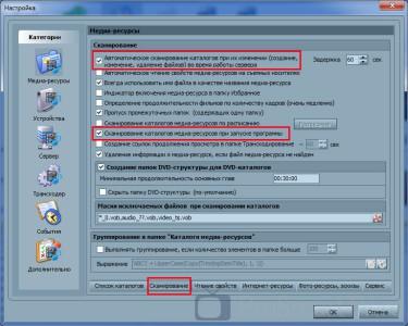 hms-settings-scanning