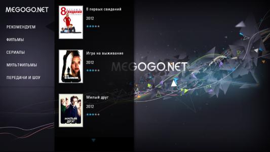 kinoteatr-onlajn-megogo