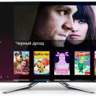 ivi-samsung-smart-tv