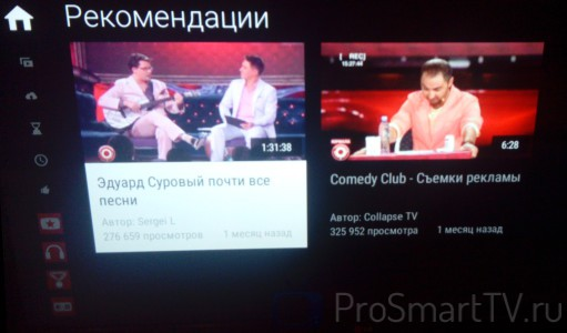youtube-smart-tv-1