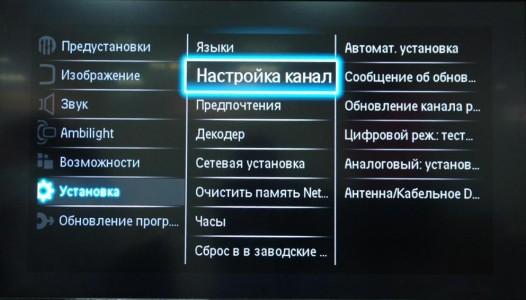 текст-рассуждение тему, скинуть ошибки на обычном телевизоре самсунг документы перемещение