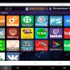 ForkPlayer для ПК и Андроид