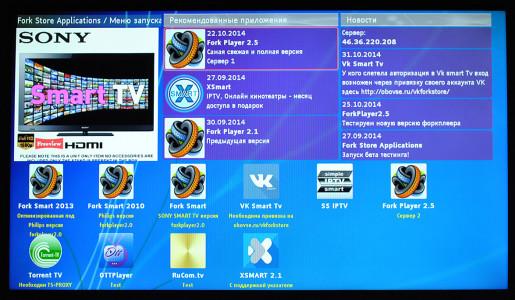 SmartTV-Philips-ForkModMenu-2