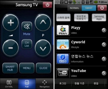 samsung_Smart-View