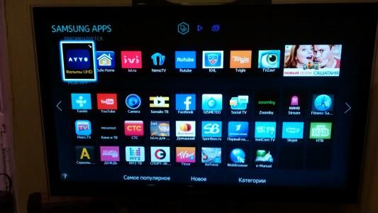 Виджеты для Samsung Smart TV: рекомендации по установке