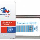 smart-karta-1-600x427