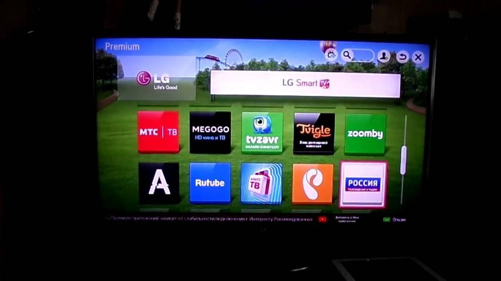 ctvproxy ver 1 1 для lg smart tv