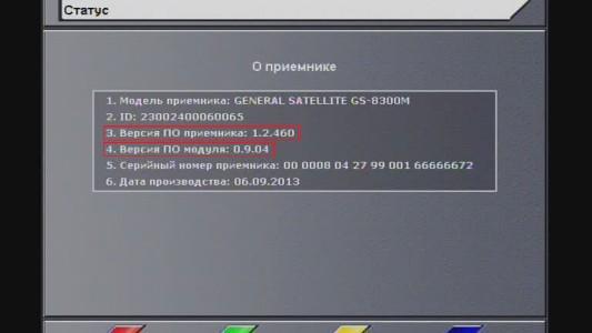 28b0c7454e751f8bfc6cfe8a9fa22575