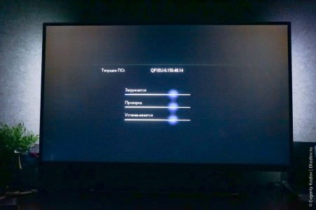 Philips-6900-series-sw-update-1