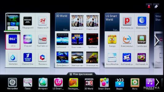 widget-lg-smart-tv