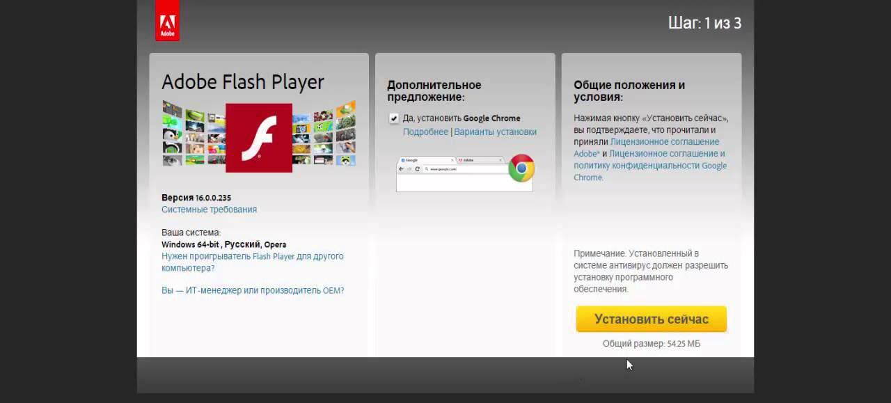 Как скачать, установить или обновить adobe flash player youtube.