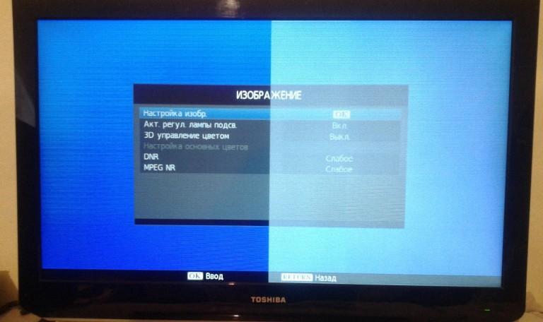 Toshiba прошивка для телевизора