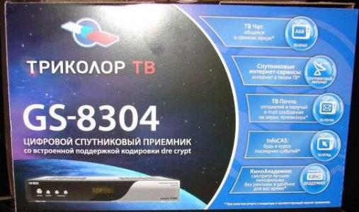 17582_1363419483_1