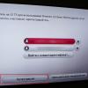 Установка приложений на телевизор LG Смарт ТВ