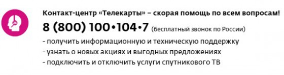 telekarta5