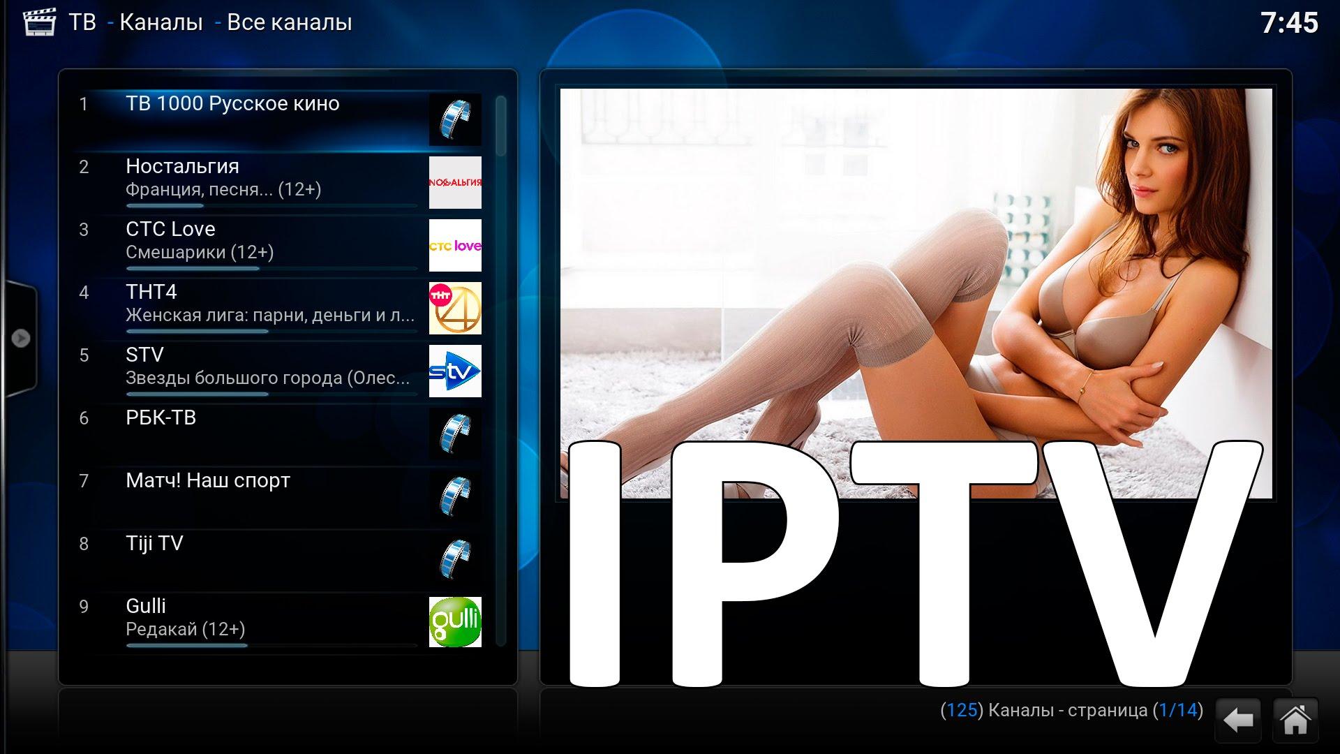 Большие попы - Смотреть порно видео онлайн