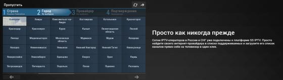 slide1_rus