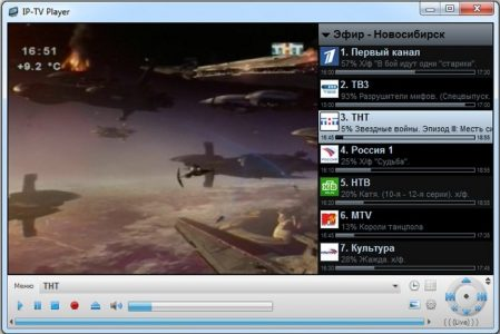 1343565909_ip-tv_player