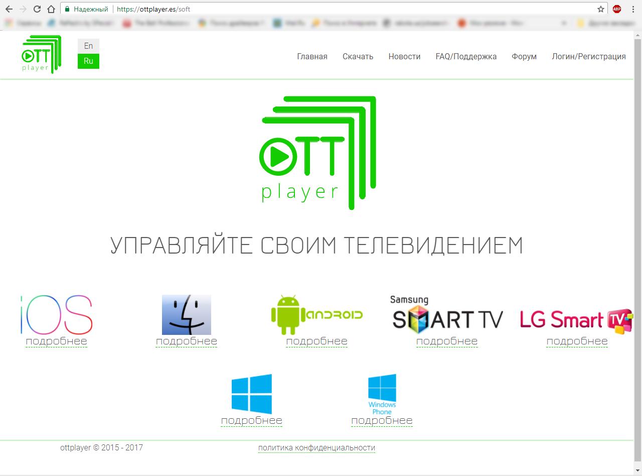 самообновляемые плейлисты iptv 2017