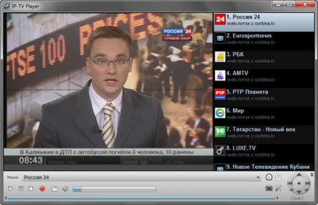 IP-TV_Player