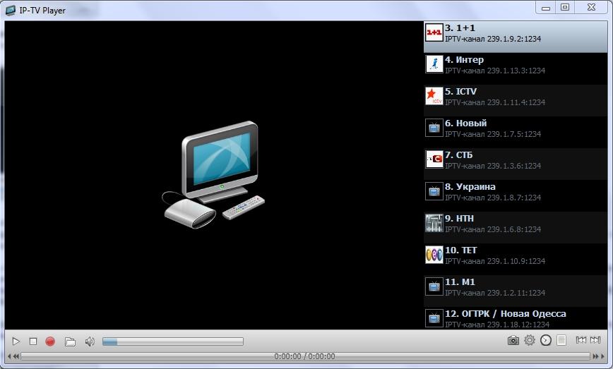 Скачать программу триколор тв на компьютер бесплатно