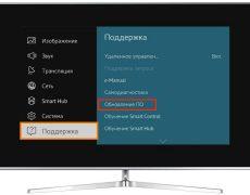 Как прошить телевизор Samsung через USB и интернет за 5 минут