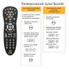 Как настроить универсальный пульт Билайн на телевизор за 5 минут