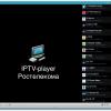 Настройка IPTV телевидения от Ростелекома: пошаговое руководство