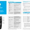 Инструкция и коды телевизоров для настройки пульта от Ростелекома