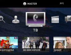 Как пользоваться приложением Ростелекома на Samsung Smart TV