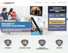 Антенна HQClearTV – очередной развод. Отзывы пользователей и расчет реальной стоимости устройства.