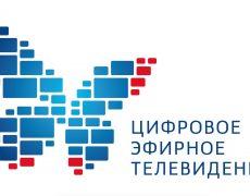 Как подключить и настроить цифровое телевидение в России
