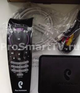 Комплект IPTV от Ростелеком