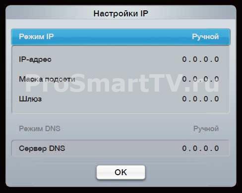 Как подключить телевизор Samsung Smart TV к интернету ...