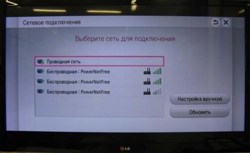 smart-tv-lg-set-3