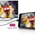 smartphone-smart-tv-1