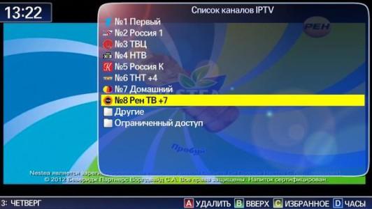 dark-smart-IPTV
