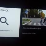 youtube-smart-tv-3