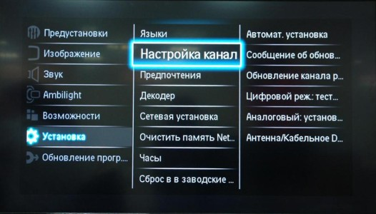 Как сделать интернет на телевизоре philips