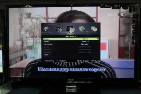 Телевизор lg как настроить цифровые каналы