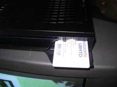 gs_8300-karta-dostupa_big (1)