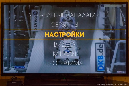 z-alexey.ru_8