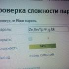02111748-password-cover