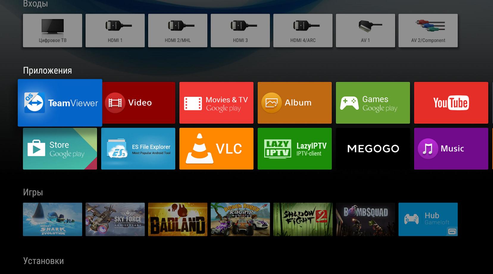 Приложения для toshiba smart tv скачать