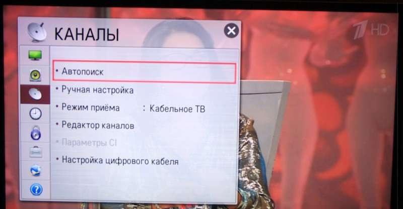 Как настроить цифровые каналы на телевизоре филипс